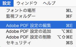 pdfx1-asetsumei01