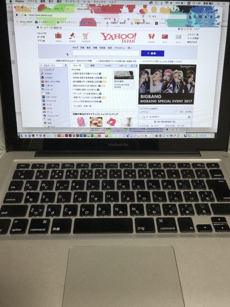 MacBookProイメージ